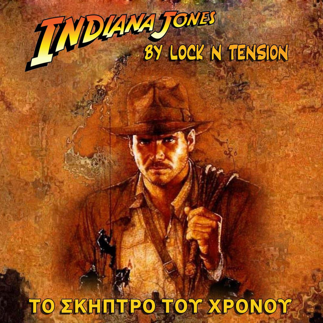 Indiana Jones: Το σκήπτρο του χρόνου